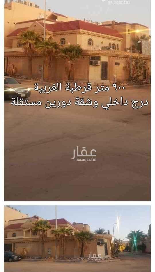 فيلا للبيع في شارع سلطانه ، حي قرطبة ، الرياض ، الرياض