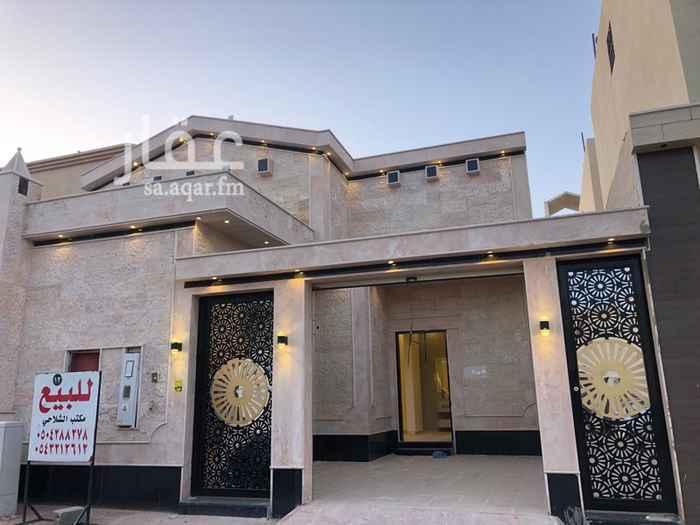 فيلا للبيع في شارع الندوه ، حي ظهرة لبن ، الرياض ، الرياض