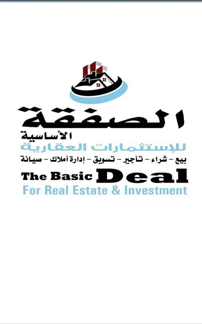 شقة للإيجار في شارع الشهاب المنير ، حي الرويس ، جدة