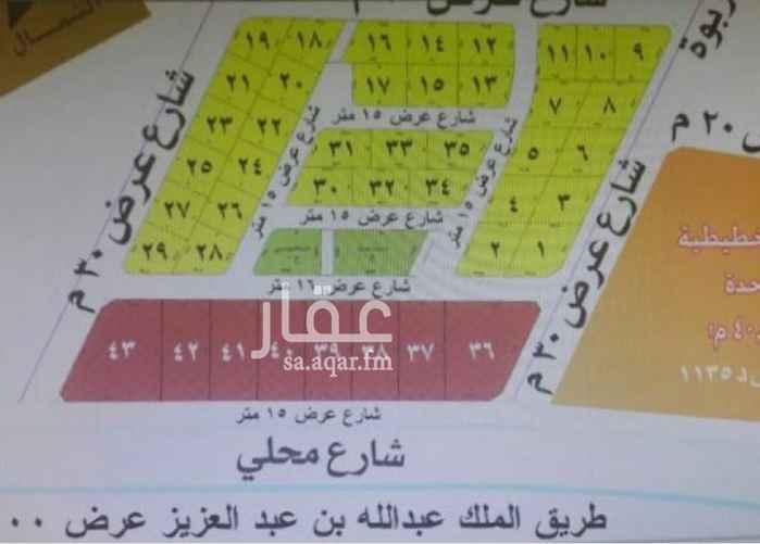 أرض للبيع في شارع الأنباري, الجامعة, الظهران