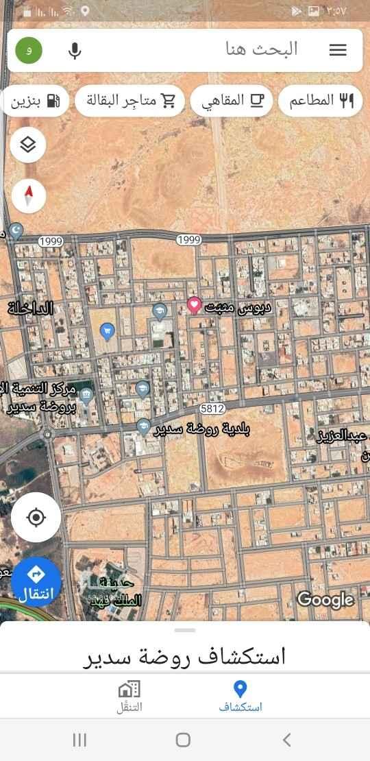 أرض للبيع في روضة سدير ، المجمعة