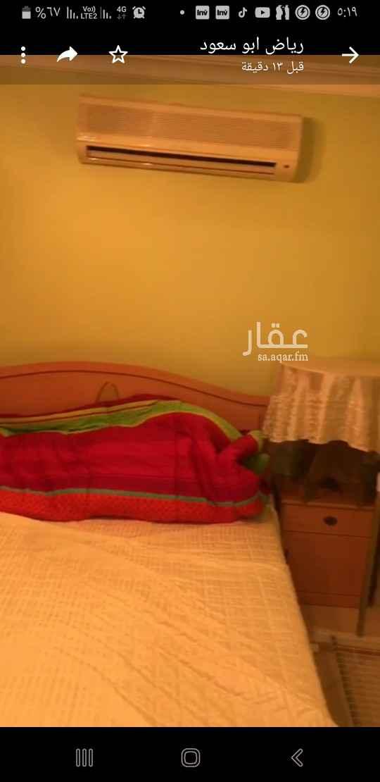 استراحة للبيع في شارع محمد بن مانع ، حي المعيزيلة ، الرياض ، الرياض