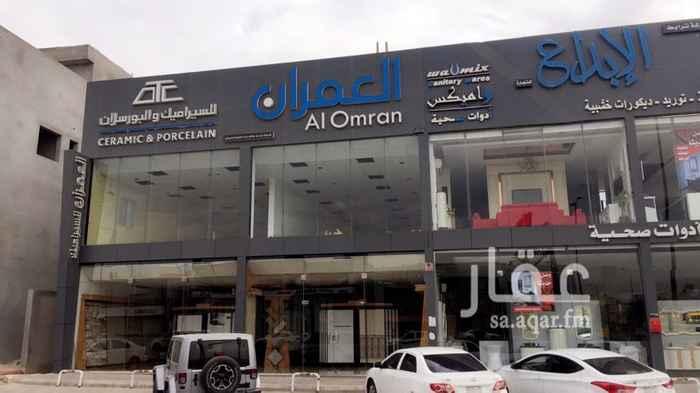مكتب تجاري للإيجار في طريق الامام سعود بن عبدالعزيز بن محمد الفرعي, النزهة, الرياض