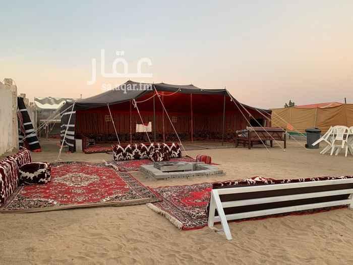 مخيم للإيجار في مكة المكرمة