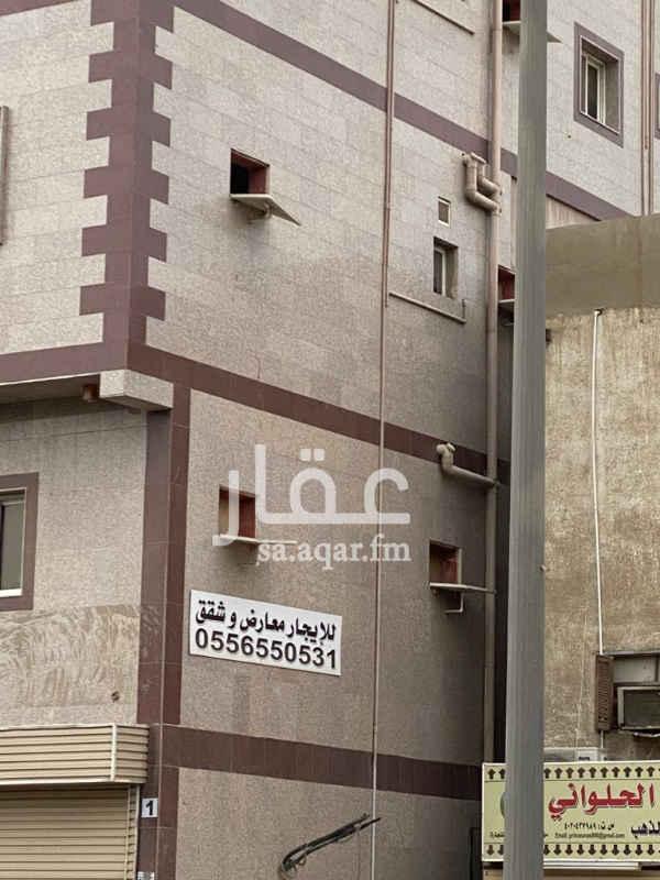 شقة للإيجار في شارع العجلان ، حي البلد ، جدة ، جدة