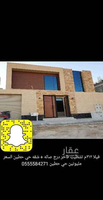 فيلا للبيع في طريق الملك خالد الفرعي ، الرياض
