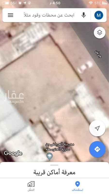 أرض للبيع في شارع جرش ، حي النسيم الشرقي ، الرياض
