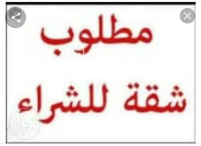 شقة للبيع في جامع الغامدي ، حي المروة ، جدة ، جدة