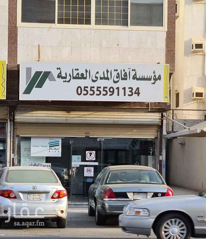 شقة للإيجار في شارع ابن خلاد ، حي الربوة ، جدة ، جدة
