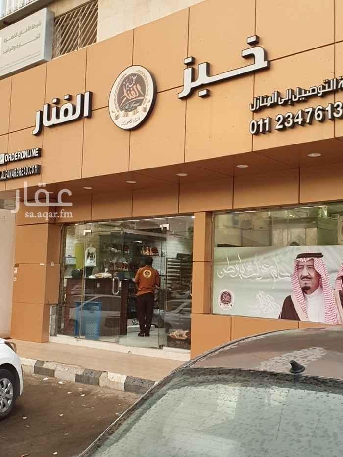 محل للبيع في شارع الامير سعود بن عبد العزيز ال سعود الكبير ، حي القدس ، الرياض ، الرياض