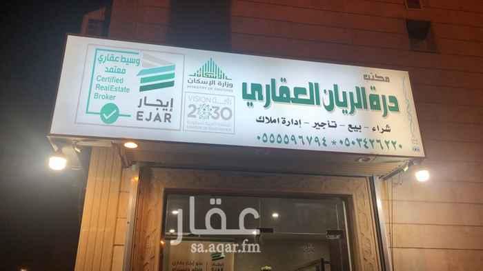 عمارة للبيع في جدة ، حي بريمان ، جدة