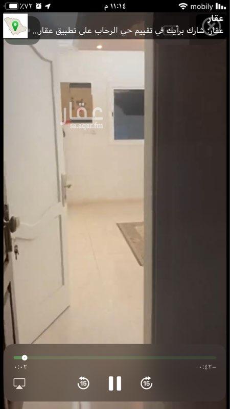 شقة للإيجار في جدة ، حي المنار ، جدة