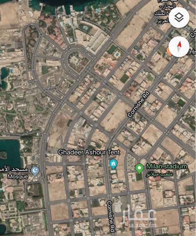 أرض للبيع في شارع درة الهاشمية ، حي المرجان ، جدة ، جدة