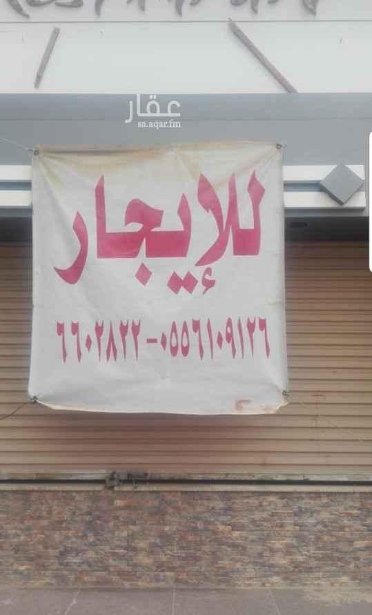 محل للإيجار في شارع بن لادن ، حي الجامعة ، جدة ، جدة