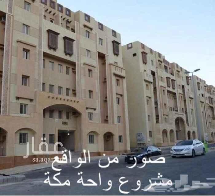 شقة للبيع في طريق مكة جدة القديم ، حي الحمراء وأم الجود ، مكة ، مكة المكرمة