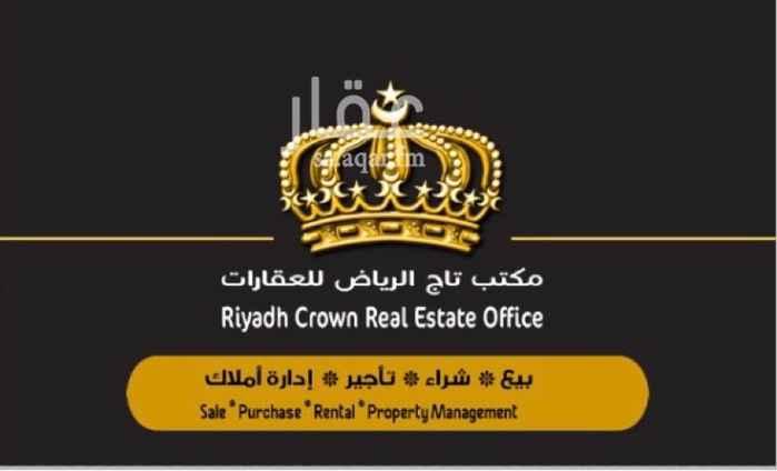 دور للإيجار في شارع وهب بن عمار ، حي النسيم الغربي ، الرياض