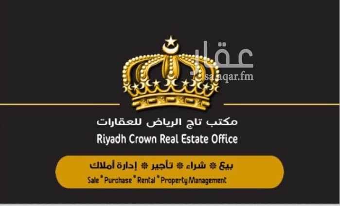 دور للإيجار في شارع الهفوف ، حي النسيم الشرقي ، الرياض ، الرياض