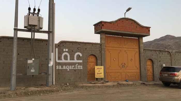 أرض للإيجار في مكة ، مكة المكرمة