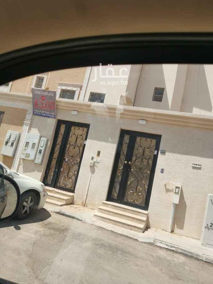 شقة للإيجار في شارع اذاخر ، حي المروة ، الرياض ، الرياض