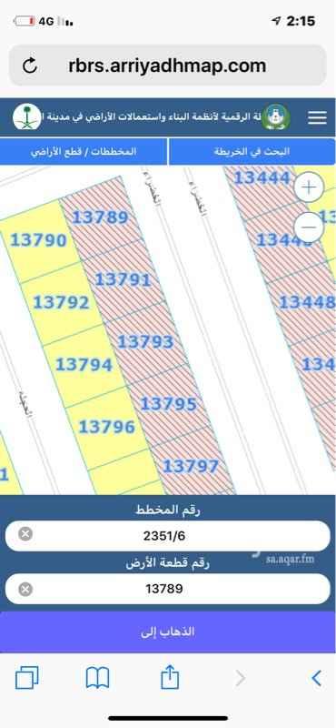 أرض للبيع في حي هجرة لبن ، الرياض