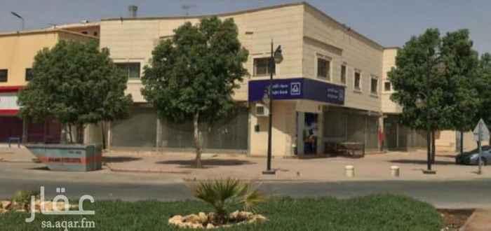 عمارة للإيجار في شارع بلال بن رباح ، حي العريجاء الغربية ، الرياض ، الرياض