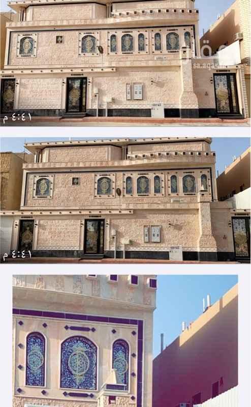 شقة للإيجار في شارع الغبه ، حي طويق ، الرياض ، الرياض