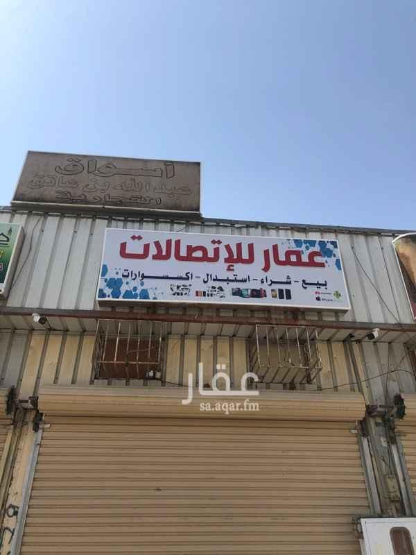 محل للبيع في حي ، شارع اسماعيل بن عبيد الله بن ابي المهاجر ، حي السيح ، المدينة المنورة ، المدينة المنورة
