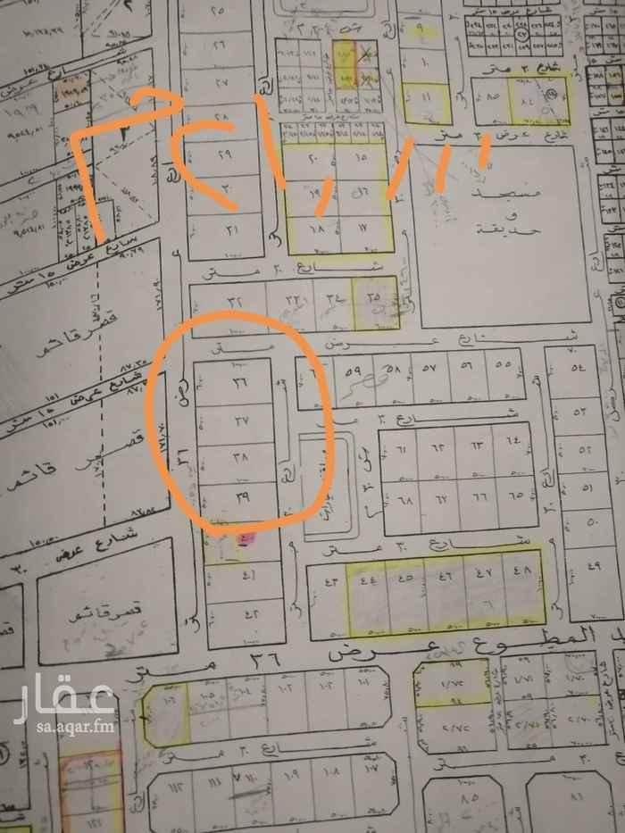 أرض للبيع في حي حطين ، الرياض