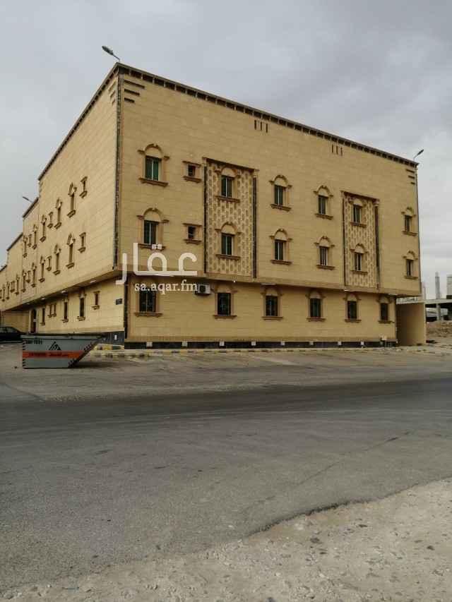 عمارة للبيع في شارع الثميله ، الرياض