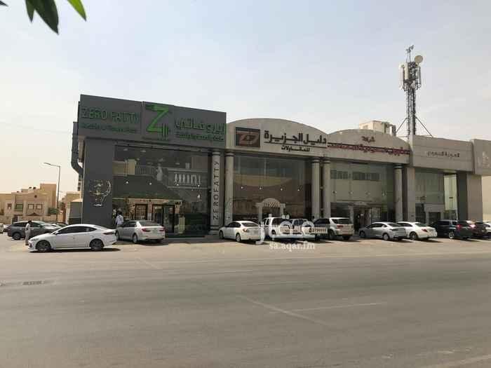 عمارة للبيع في شارع سلمان العدواني ، حي الربيع ، الرياض