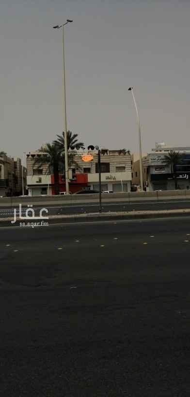 عمارة للبيع في شارع خفاجة بن سفيان ، حي المرسلات ، الرياض ، الرياض