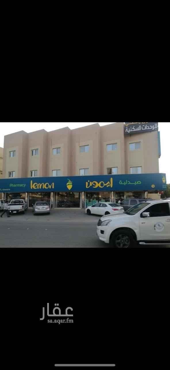 عمارة للبيع في شارع الفرزدق ، حي العمل ، الرياض ، الرياض
