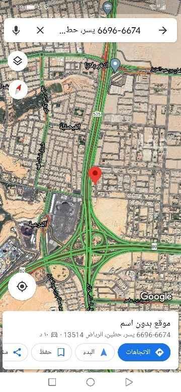 أرض للبيع في شارع يسر ، حي حطين ، الرياض ، الرياض