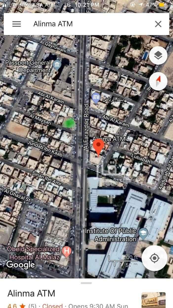 أرض للبيع في شارع الميسري ، حي الضباط ، الرياض ، الرياض
