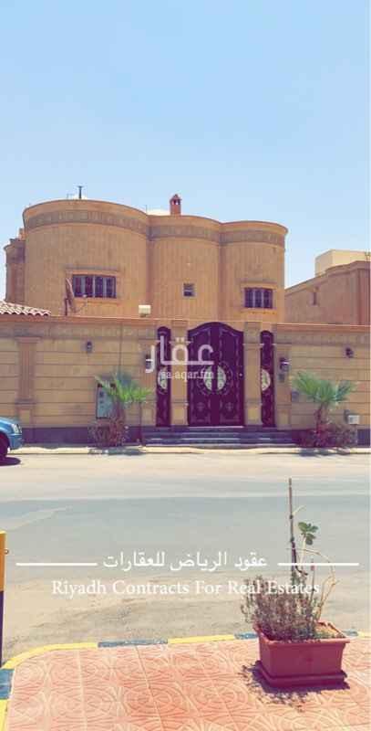 فيلا للبيع في شارع نهر النيل ، حي الغدير ، الرياض ، الرياض