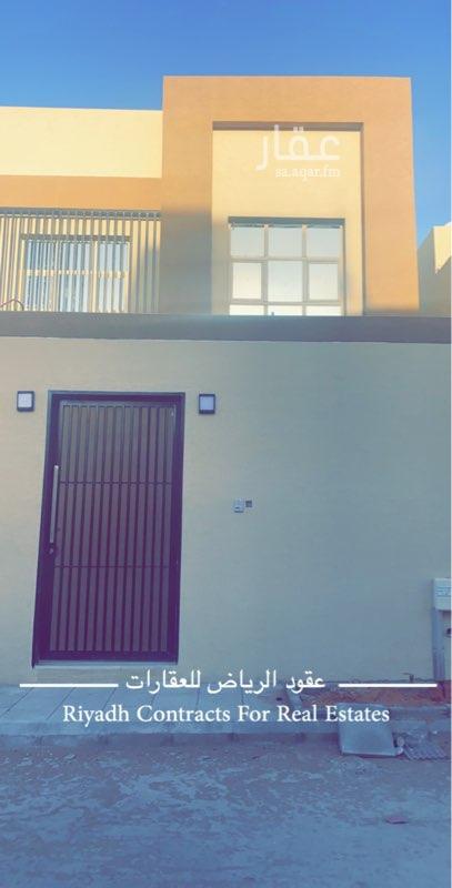 شقة للإيجار في شارع الحربيات ، حي النفل ، الرياض ، الرياض