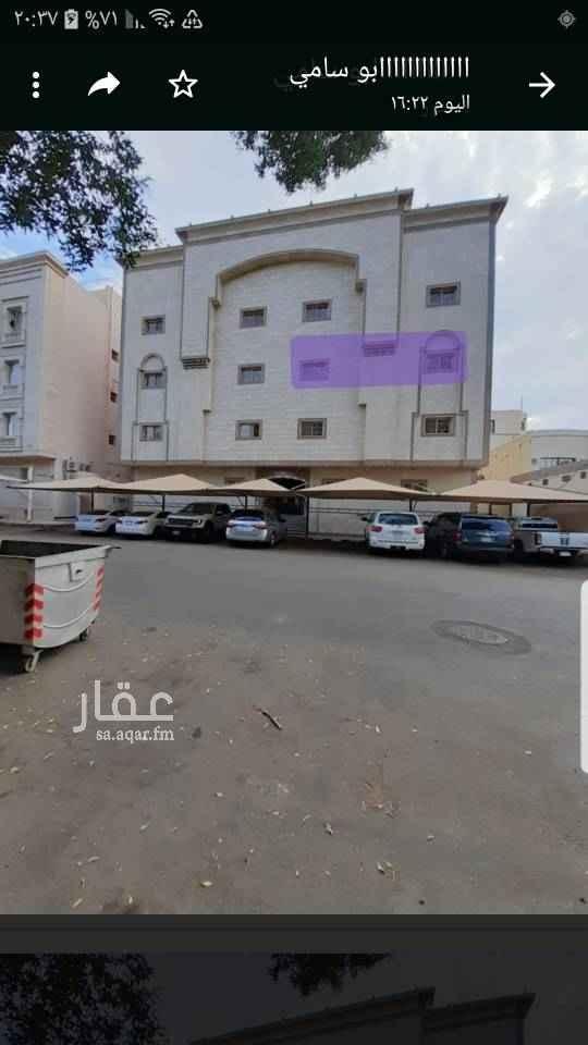 شقة للبيع في شارع عمرو بن الحزور ، حي العريض ، المدينة المنورة