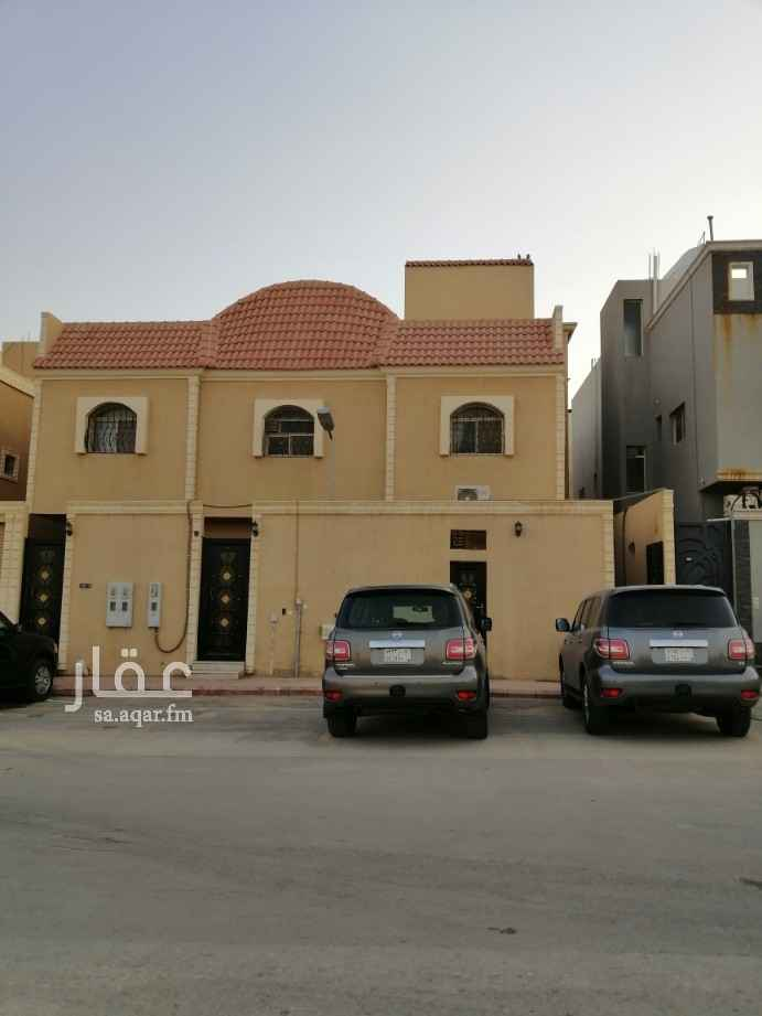 شقة للإيجار في شارع وادي البطحاء ، حي الملقا ، الرياض ، الرياض