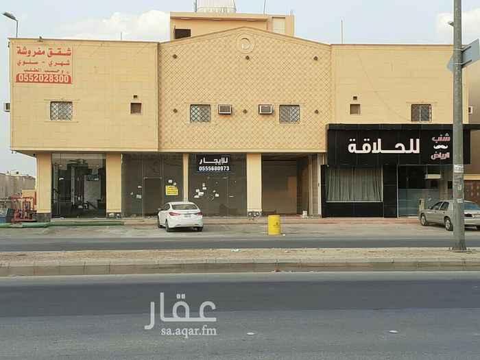 محل للإيجار في شارع ، شارع نجران ، الرياض