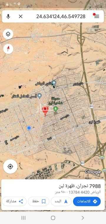 أرض للإيجار في شارع نجران ، حي ظهرة لبن ، الرياض ، الرياض