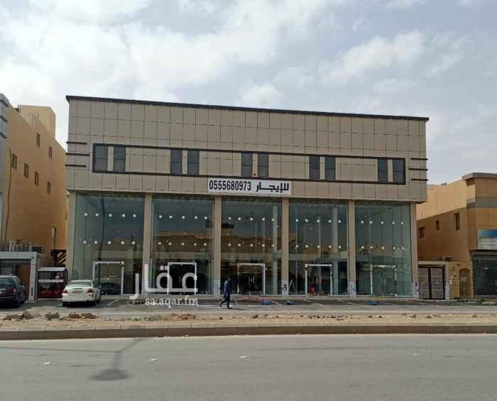 مكتب تجاري للإيجار في شارع نجران ، حي ظهرة لبن ، الرياض ، الرياض