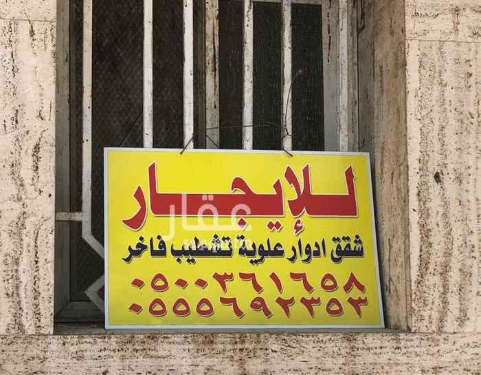 شقة للإيجار في شارع بجاد المخزومي ، حي الربوة ، جدة ، جدة