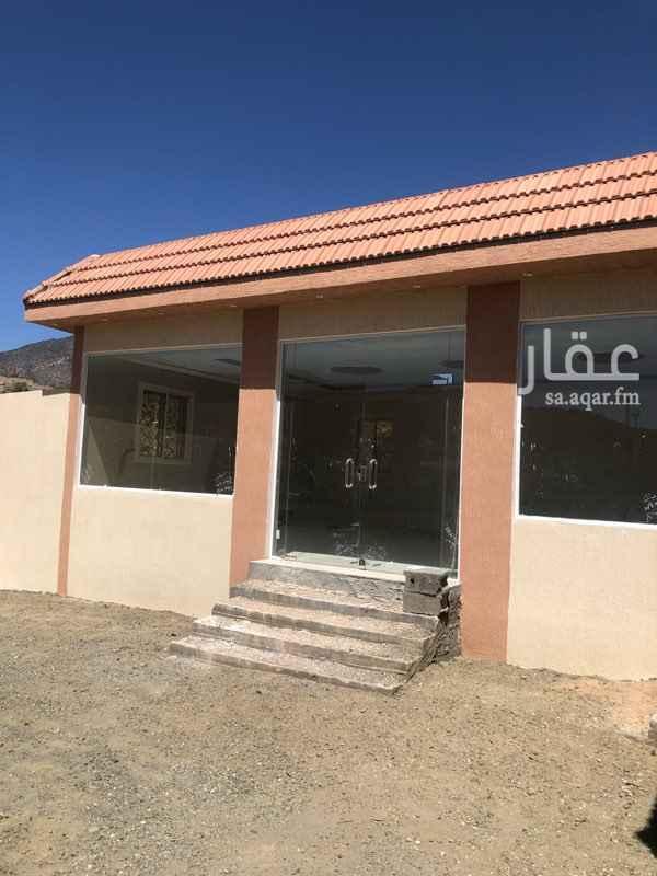 عقارات في حي الوكف تطبيق عقار