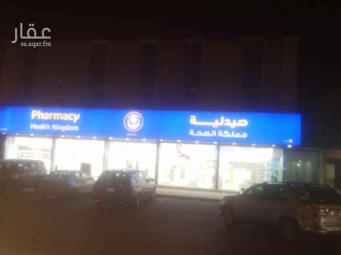 عمارة للبيع في شارع البحار ، حي الحمراء ، الرياض ، الرياض