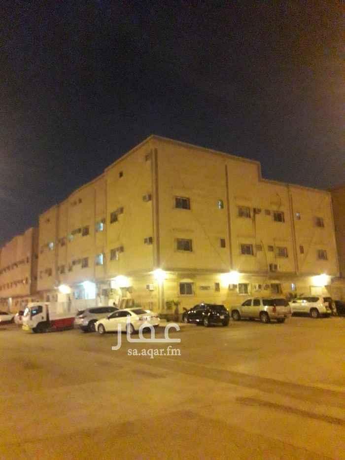عمارة للبيع في شارع المدارس ، حي الحمراء ، الرياض ، الرياض