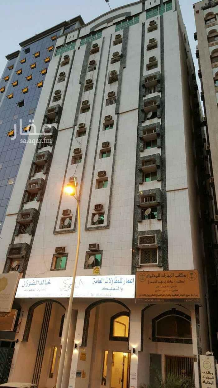 شقة للبيع في طريق الطائف ، حي العزيزية ، مكة ، مكة المكرمة