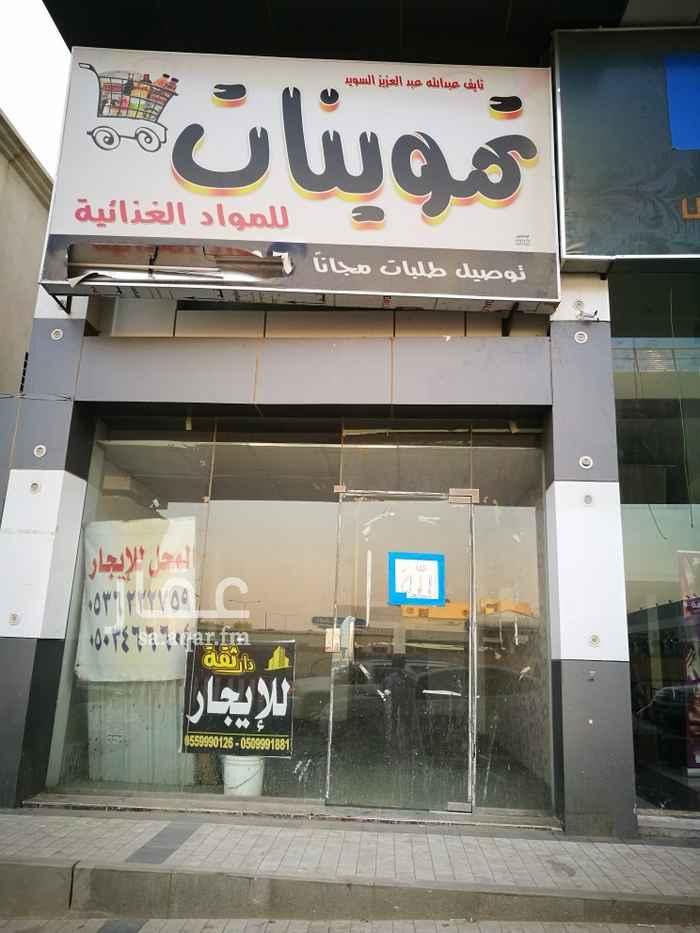 محل للإيجار في شارع الشيخ حسن بن حسين بن علي ، حي الملك فيصل ، الرياض