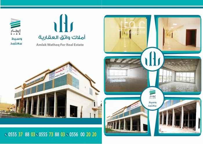 مكتب تجاري للإيجار في طريق الدمام ، حي قرطبة ، الرياض ، الرياض
