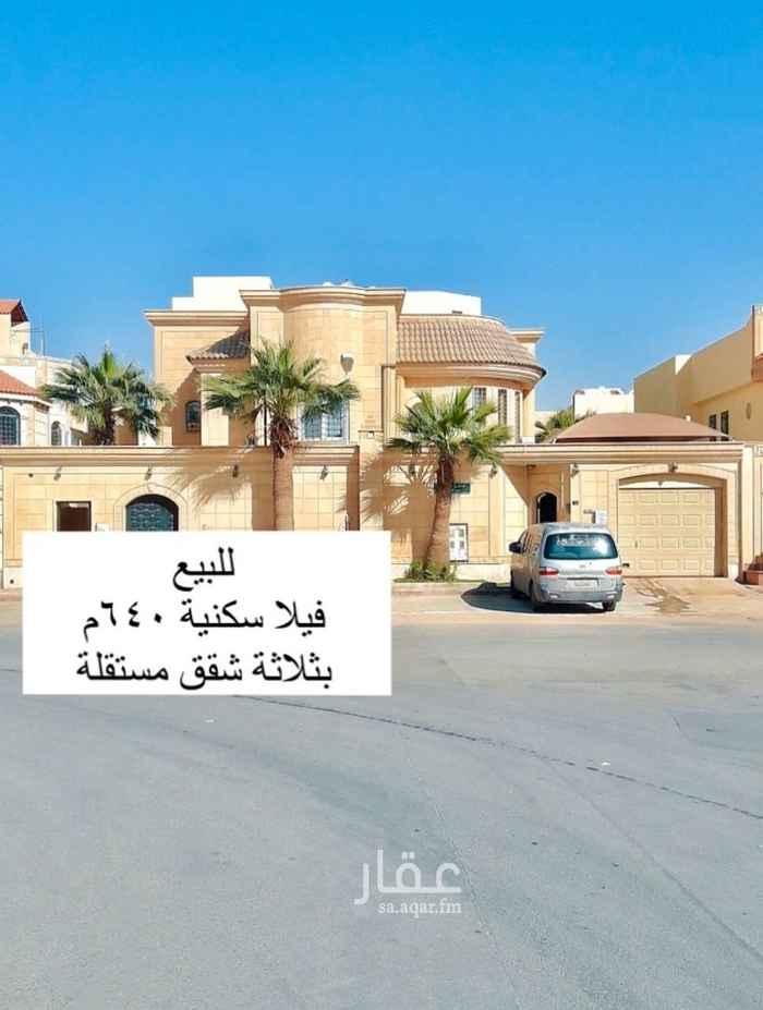 فيلا للبيع في شارع انطاكية ، حي اشبيلية ، الرياض ، الرياض