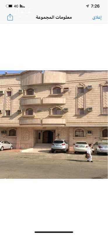 شقة للإيجار في شارع ابن عرام ، حي الصفا ، جدة ، جدة